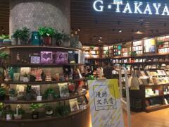 中国首届漫游文具赏:治愈生活的书店、文具和手帐