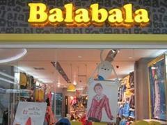 童装成森马服饰上半年营收主力 计划布局国际市场