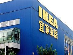 宜家总裁杰拉德:武汉第二个宜家购物中心年底落户