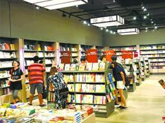 武汉书店首次走出国门:九丘书馆在吉隆坡试营业