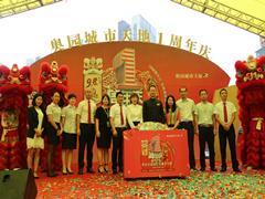 广州奥园城市天地开业1周年:月均营业额破400万 计划加码零售业态