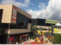 星河社区购物中心品牌亮相 惠州星河COCO Garden开业