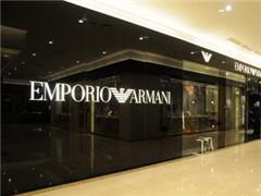 奢侈品市场回暖 chanel、Armani发展之路却并不顺畅