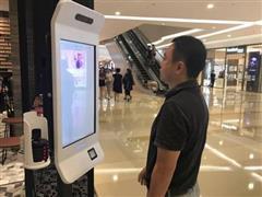 KFC的KPRO店使刷脸支付商用 能开启支付新格局吗?