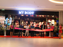 时尚内衣MYBODY再进上海 七宝万科旗舰店9月8日开业