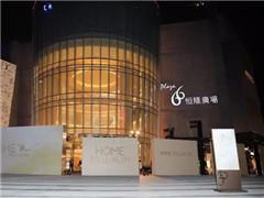 为什么上海恒隆广场能一直稳坐奢侈品零售龙头?
