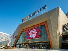 国内首家江南style购物中心:镇江吾悦广场有故事 还有情怀