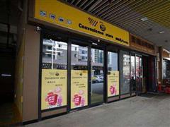 海南首家无人便利店落户白沙门公园 今年计划开20家
