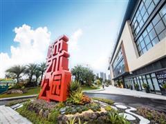 碧桂园太东公园上城24H-BLOCK商业品牌高调亮相惠州大亚湾