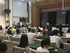 快讯:角美今日土拍古龙8.8亿元夺地 刷新角美地王