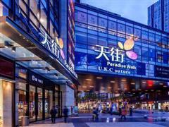 重庆商业转型:从单核向多核进化让消费者一站式消费