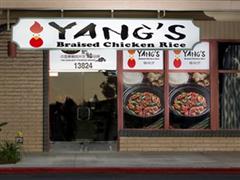进击的黄焖鸡米饭:美国首家门店开业 一份饭售价9.99美元