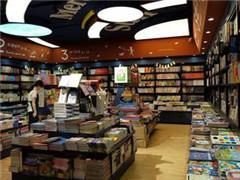 """外媒:西西弗等概念书店在中国兴起 成新兴""""文化中心"""""""