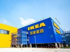 山东首座宜家商场开业 宜家中国每年新开3-5家商场