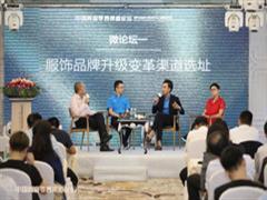 泰禾徐蓉:购物中心和品牌选址与消费者定位有关