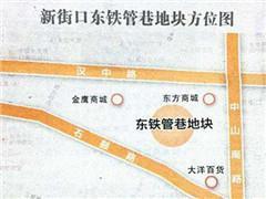 """南京新街口将建378米高""""金融城"""" 罗森下月落户中央商场"""