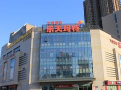 """乐天出售在华超市前因后果:""""萨德""""引发危机 中国门店濒临倒闭"""