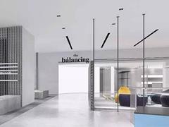 百联开设买手店:布局零售转型和新零售版图又一作品