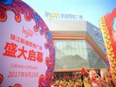 中国商业地产界逆市狂飙的骆驼 用速度回击寒冬论!