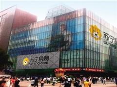 重庆首家苏宁生活广场9.22开业 集吃喝玩乐购为一体
