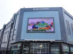 徐州银座商城9月10日闭店 海底捞、银座健身等将继续营业