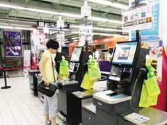 武汉商超试水自助结算机 永辉拟按店面大小比例投放自助购物机