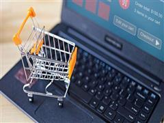 上半年中国网购零售用户破5亿 新零售成行业新热点