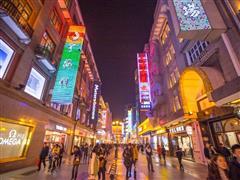 天津商业市场现状:购买力旺盛,也拯救不了粗犷运营的购物中心