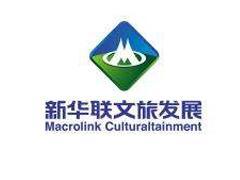 新华联签约湖南广电 共同打造铜官窑古镇文旅项目