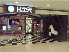 H次元真人密室:1600平米7大游玩主题 圈粉儿童成人各个年龄层
