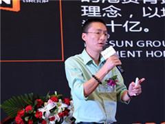 汇祥实业陈卓飞:汇祥・荟广场项目招商推介