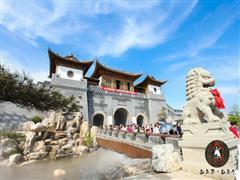 """2017中国文旅商业地产节""""文化之旅""""考察活动即将启程"""
