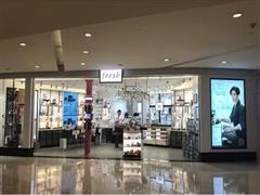 3年间品牌调整近50% 上海IFC国金中心越来越好逛