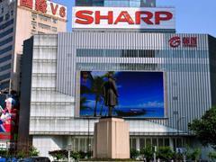 南京新百控股股东筹划重大资产重组 9月15日起停牌不超1个月