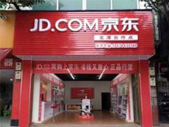 京东瞄上全国600万家夫妻店 便利店下沉面临激烈竞争