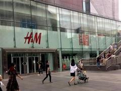 """H&M北京首店突然被商场""""驱逐"""" 快时尚黄金十年落幕"""