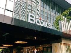 新华书店迎华丽转身 文轩BOOKS亮相九方购物中心