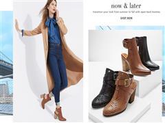 女鞋零售商Aerosoles申请破产保护 将关闭大量门店