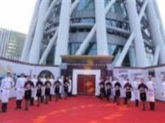 文化筑居中国 2017泰禾广深区域六大作品齐发