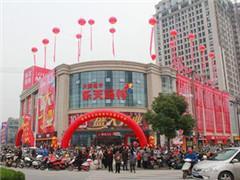 韩联社:乐天玛特正与正大集团等5-10家潜在买家磋商