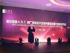 http://news.winshang.com/member/news/2017/9/18/201791817839629600_1.jpg