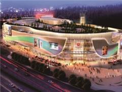 """购物中心在新零售浪潮中突围 """"智慧型""""成未来发展趋势"""