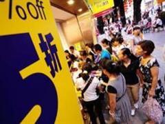 福建消费品零售总额上月达1041.3亿元 同比增10.7%