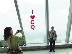 渝中今年预计接待游客5000万 实现旅游收入300亿元