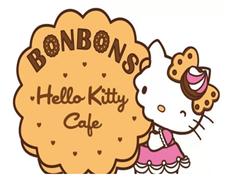 福州首家Hello Kitty 主题咖啡甜品店将入驻名城中心