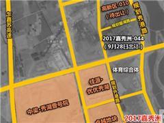嘉兴9月土地首拍吸金5940万 敏实集团获秀湖旁商业用地
