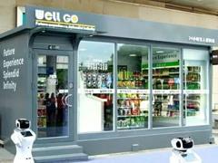 """缤果盒子、天虹Well GO等无人便利店有哪些""""黑科技""""?"""