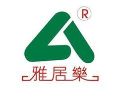 雅居乐宣布分拆物业板块香港上市 绿地占20%股权