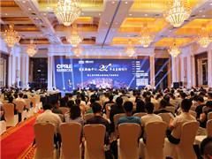 重庆购物中心20年发展报告:六大特征三大机遇六大趋势