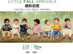 童装能否成快时尚品牌Gap中国区业务下一个发力点?